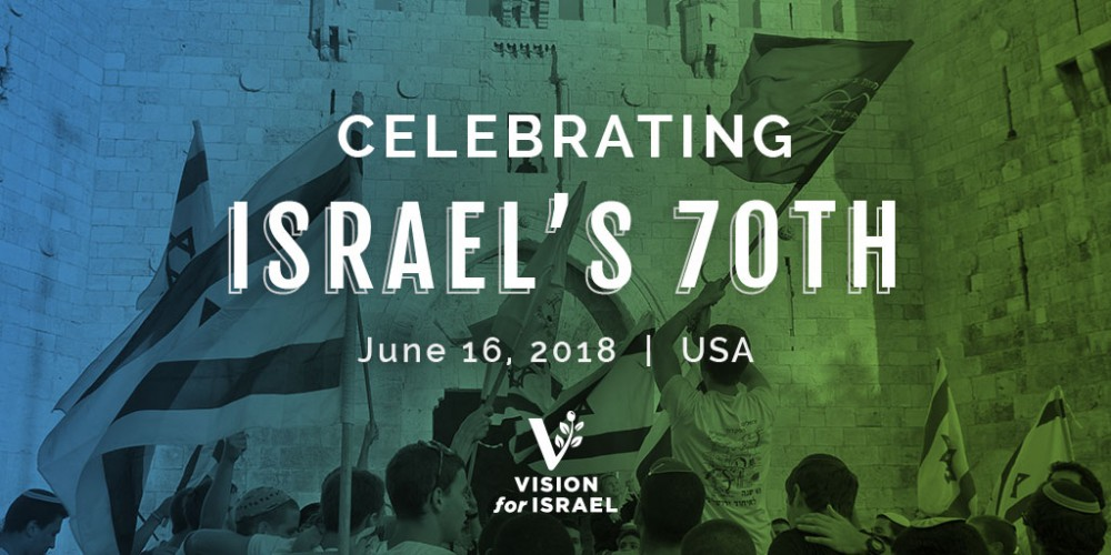 CELEBRATING ISRAEL'S 70TH